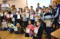Награждение лучших читателей областной летней акции