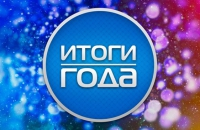 «Серебряный» призер рубрики «Новости библиотек»