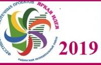 Ежегодный фестиваль к Общероссийскому Дню библиотек