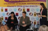 Экономический форум и фестиваль в Песочном