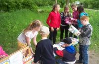 Итоги «Летнего чтения» в Рыбинском районе