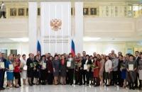 Наши лидеры в Совете Федерации на церемонии награждения