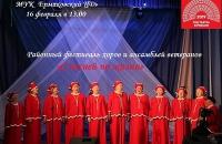 Большой праздник в Ермаковском центре досуга