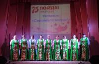Фестиваль хоров ветеранов в Рыбинском районе